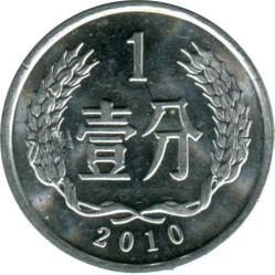 Moneta > 1fen, 1955-2017 - Cina  - reverse
