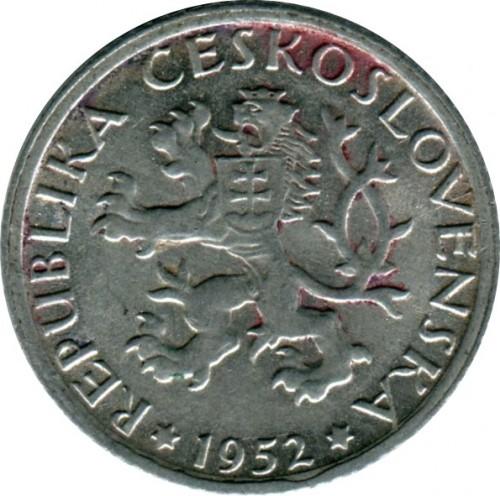 1 Krone 1947 1953 Tschechoslowakei Münzen Wert Ucoinnet