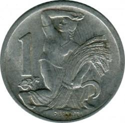 Νόμισμα > 1Κορούνα(Κορώνα), 1947-1953 - Τσεχοσλοβακία  - reverse