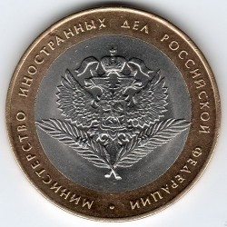 Münze > 10Rubel, 2002 - Russland  (Ministry of Foreign Affairs of the Russian Federation) - reverse