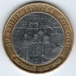 Moneda > 10rublos, 2009 - Rusia  (Veliky Novgorod) - reverse