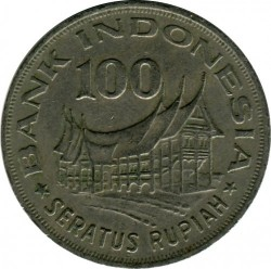 Pièce > 100roupies, 1978 - Indonésie  (Forestry for prosperity) - obverse