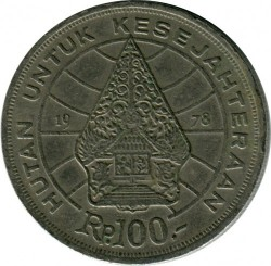 Pièce > 100roupies, 1978 - Indonésie  (Forestry for prosperity) - reverse