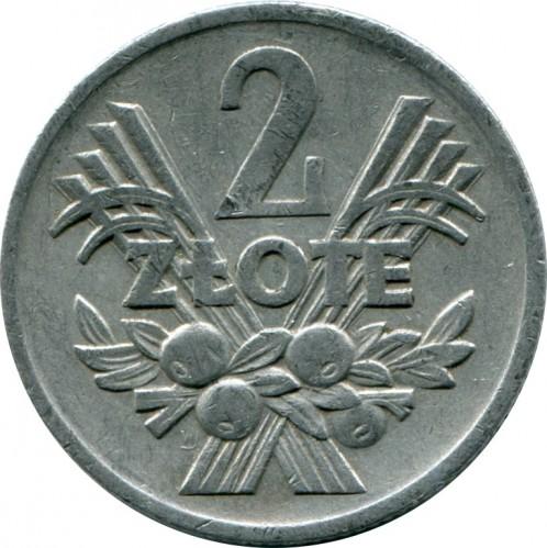 2 злотых 1972 книга о царских монетах