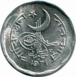 Moneta > 2paisa, 1968-1974 - Pakistan  - obverse