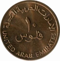Moeda > 10fils, 1996-2011 - Emirados Árabes Unidos  - obverse