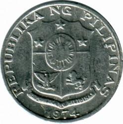Moneta > 1sentimo, 1967-1974 - Filippine  - obverse
