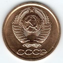 سکه > 1کوپک, 1990 - اتحاد جماهیر شوروی  - obverse