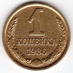 Moneta > 1kopiejka, 1986 - ZSRR  - reverse