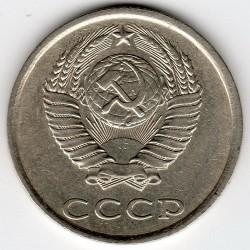 Minca > 20kopejok, 1981 - ZSSR  - obverse