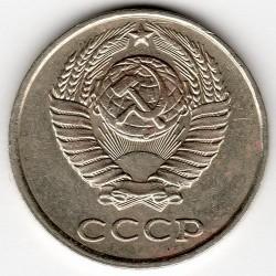 Монета > 10копеек, 1979 - СССР  - obverse