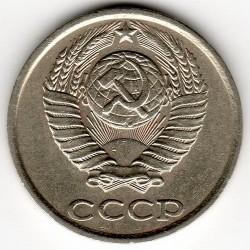 Монета > 10копеек, 1981 - СССР  - reverse