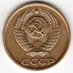 سکه > 2کوپک, 1981 - اتحاد جماهیر شوروی  - obverse