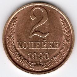 سکه > 2کوپک, 1990 - اتحاد جماهیر شوروی  - obverse