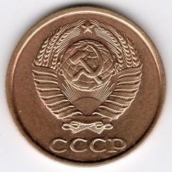 سکه > 2کوپک, 1990 - اتحاد جماهیر شوروی  - reverse