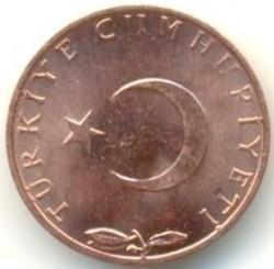 Moneta > 5kurušai, 1974 - Turkija  - obverse