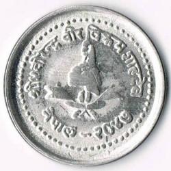 Pièce > 25paisa, 1982-1993 - Népal  - obverse