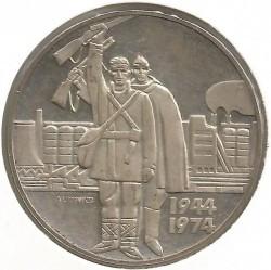 Moneda > 5leva, 1974 - Bulgaria  (30th Anniversary of Liberation from Fascism) - reverse