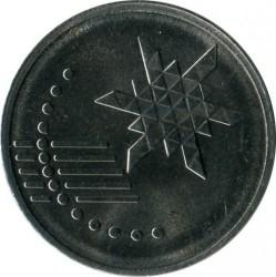 Coin > 10sen, 2011-2019 - Malaysia  - reverse