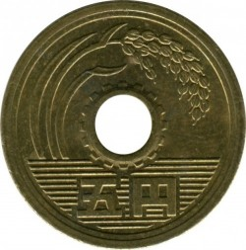Moneta > 5yen, 2002 - Giappone  - obverse