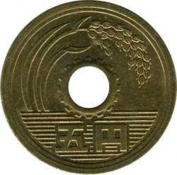 Moneta > 5yen, 2002 - Giappone  - reverse