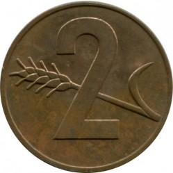 錢幣 > 2拉彭, 1948-1974 - 瑞士  - reverse
