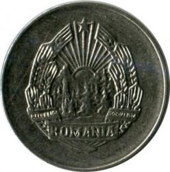 Монета > 5бани, 1966 - Румъния  - reverse