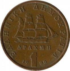 Moneta > 1drachma, 1988-2000 - Graikija  - obverse
