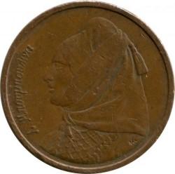 Moneta > 1drachma, 1988-2000 - Graikija  - reverse