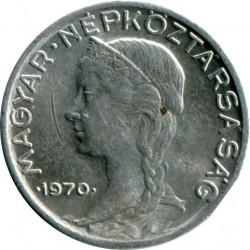 Монета > 5філерів, 1953-1989 - Угорщина  - obverse