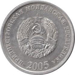 錢幣 > 5戈比, 2005 - 聶斯特河沿岸  - obverse