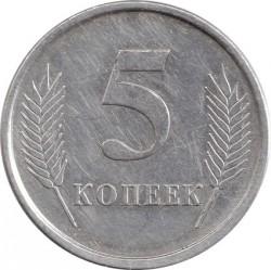 錢幣 > 5戈比, 2005 - 聶斯特河沿岸  - reverse