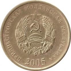 Moneda > 50kopeks, 2005 - Transnistria  (Aluminio-Bronce /no magnética/) - obverse