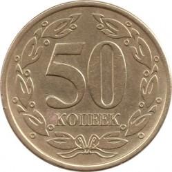 Moneda > 50kopeks, 2005 - Transnistria  (Aluminio-Bronce /no magnética/) - reverse