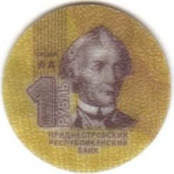硬币  /> 1卢布, 2014 - 德涅斯特 - reverse