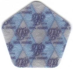 硬币  /> 5卢布, 2014 - 德涅斯特 - obverse