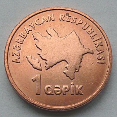 Azerbaycan respublikasi 20 qepik цена альбом для монет россии регулярного чекана