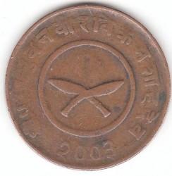 Монета > 2пайса, 1942-1948 - Непал  - obverse