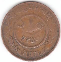 Монета > 2пайса, 1942-1948 - Непал  - reverse
