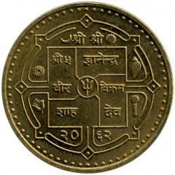 Moneta > 1rupija, 2005 - Nepalas  - obverse