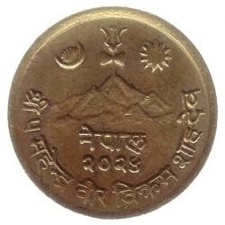Moneda > 10paisa, 1966-1971 - Nepal  - obverse