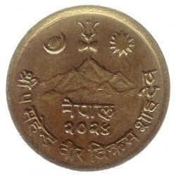 Moneda > 10paisa, 1966-1971 - Nepal  - reverse
