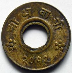 Moneta > 4paisos, 1955 - Nepalas  - obverse