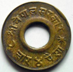 Moneta > 4paisos, 1955 - Nepalas  - reverse