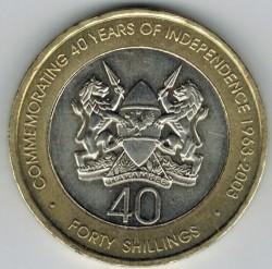 Монета > 40шиллингов, 2003 - Кения  (40 лет Независимости) - obverse