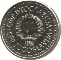Νόμισμα > 5Δηνάρια, 1990-1992 - Γιουγκοσλαβία  - obverse