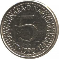 Moneda > 5dinares, 1990-1992 - Yugoslavia  - reverse