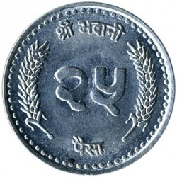 Moneda > 25paisa, 1994-2000 - Nepal  - obverse