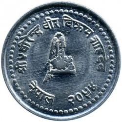Moneda > 25paisa, 1994-2000 - Nepal  - reverse