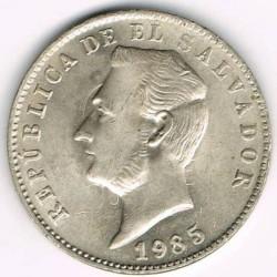Moneda > 10centavos, 1952-1985 - El Salvador  - obverse